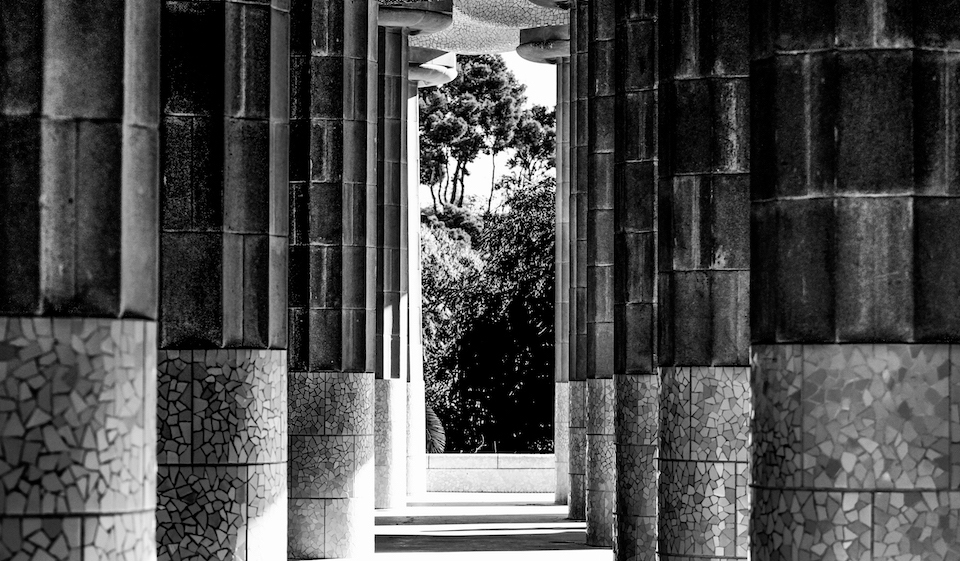 Park Guell kmaimages